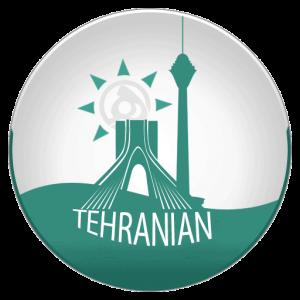 نمادک تهرانیان